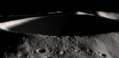 frente a la luna