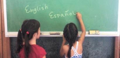 Frente bilingue