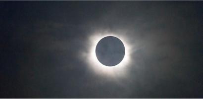 eclipse2017 frente