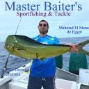 Stan Gabruk - Master Baiter's
